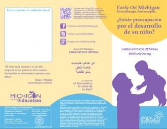 Thumbnail image of Spanish Early On Child Development Brochure