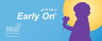 Thumbnail image of Arabic Welcome to Early On